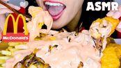 【nena】麦当劳动物式炸薯条和金块*自制酱汁*-吃的声音[不说话](2019年9月28日13时1分)