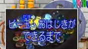 【日本科学技术】玻璃珠子的制作流程