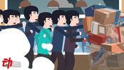 """盘点国庆期间北京""""夜宵费""""地图:外地游客贡献1/3 望京最火"""