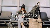 (英字)vlog【Jenn Im】我的2月独自旅行//My Solo Trip February Vlog