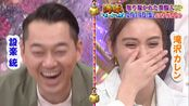【公式】「沸騰ワード10」2月14日(金)よる7時56分 ~取り憑かれた芸能人豪華2本立てSP