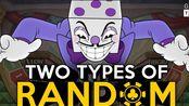 【游戏制作工具箱】随机性的两种类型 The Two Types of Random | GMTK