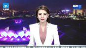 中国长三角:舟山——2021年完工! 小洋山北侧综合开发项目开工