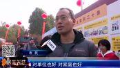 """2019年河北省""""119""""消防宣传月活动启动"""