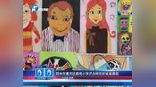郑州市惠济区薛岗小学开办特色砂纸画课程