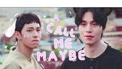 【祖宗】Call Me Maybe丨又名他总是只留下电话号码
