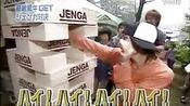 Ya-ya-yah - 03.09.21 秋の遠足スペシャルin箱根—我的点播单—在线播放—优酷网,视频高清在线观看