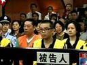 广东:原中山市长李启红被判11年当庭落泪