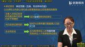 2020最新监理工程师 管理 陈老师_第01节课(分值分布及建设工程合同目标)_1