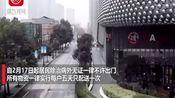 湖北咸宁社区回应要求夫妻分床睡:只建议,不强制