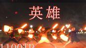 【1100TP】英雄/doa│ヲタ芸/CyalumeDance【小祈 Hong a.k.a Boi Overlord】