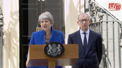 特蕾莎·梅在首相官邸发表告别演讲:感谢有机会为国家服务
