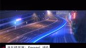 【狂野飙车9-国服】自动J50寻车精英赛:城市广场(人民广场狂飙) 2:05:731