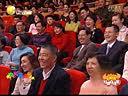 欢乐集结号 091129 郭冬临 邵峰2007年小品《回家》[相声小品网www.tosiji.cn]