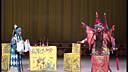 绍剧《潼关·斩经堂》(李圣君、章立新)【浙江省首届绍剧折子戏大赛】