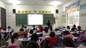 315【部编】人教版三年级语文上册《海滨小城》教学视频+PPT课件+教案,安徽省-铜陵市