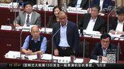 [中国新闻]台媒称韩国瑜将请长假选举 高雄市府:未收到公文