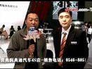 东营奥迪汽车4S店《直击车展》东营汽车官方网-www.dycars.com
