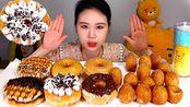 【卡妹】SUB克里斯特林甜甜圈和糯米甜甜圈吃播 Eating Sound(2019年11月16日11时34分)