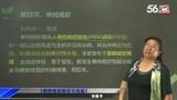 执业药师药学综合知识与技能第96课时-中大网校V