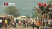 报告显示去年全球境内流离失所者逾3300万