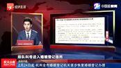 2月24日起 杭州全市婚姻登记机关逐步恢复婚姻登记办理 结婚的抓紧了
