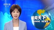 北京银监局将严查银行个人贷款资金违规购房