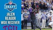 NCAAF参加2020年NFL选秀球员介绍系列(28)Jalen Reagor(外接手 德克萨斯基督大学)