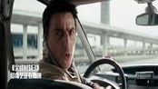 尖峰时刻3:伊万阿达勒客串的出租车司机成最大亮点