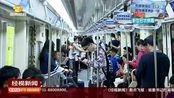 长沙公布46家设发热门诊医疗机构名单