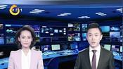 太原公积金接入山西省公积金数据平台!太原与吕梁共享公积金数据
