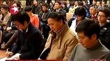 四川省副省长:映秀申报5A景区要听取当地百姓意见[东方新闻]
