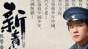 广电总局全国电视剧月报备案通报发布,多部更改剧名削减集数