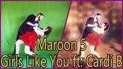 [巴西小哥Kelvin] Girls Like You ft. Cardi B by Maroon 5 舞力全开JustDance 2020