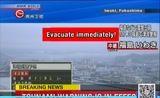 日本福岛海域发生7.3级地震