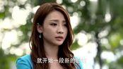 咱们结婚吧:未未向李葵坦白,之前抢了杨桃的男友,还流过产!