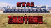 【佳雯解说】GTA5 飞越20个油罐车