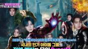【SuperM】191022 深夜正式演艺 撼动Billboard的K-pop复仇者联盟SuperM