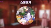 【金艺琳YERI】191112 Yeri ins认证的饭制视频 自作曲+合作曲+Cover Playlist