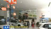 前七个月陕西省消费品市场活跃 网上零售高速增长