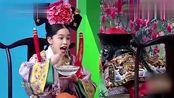 沈腾嫌弃蔡少芬普通话,在现场直接打起来,把观众逗乐了!