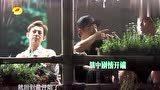 黄磊早就在电影上映前就预测出了《一出好戏》剧情?