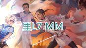 [Cytus] Lv.9 L7-Legion[Old] MM TP98.89