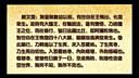 龙舒净土文(大安法师)-06