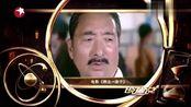 改革开放初期,刘晓庆可是女演员的扛把子!超一线女星!