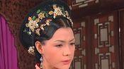 欢喜游龙:奸臣陷害张卫健,不料自己竟然惹祸上身,公主明察秋毫