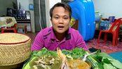 [Hagna]哈格纳泰国吃播-烤鲶鱼-香蕉皮-蔬菜