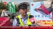 惊险!乘客未系安全带,交通事故中直接被抛下桥!视频流出-浙江经视-浙样红TV
