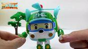 小飞侠海利出动!警车珀利玩具总动员 小飞机变身救援队