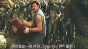 数万蜥蜴人绞杀美女 没想到关键时刻男主骑暴龙出现 上演英雄救美